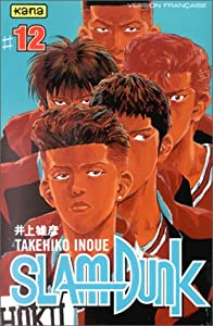 Slam Dunk Edition simple Tome 12