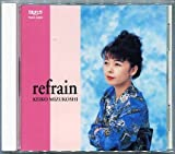 refrain/BEST ALBUM