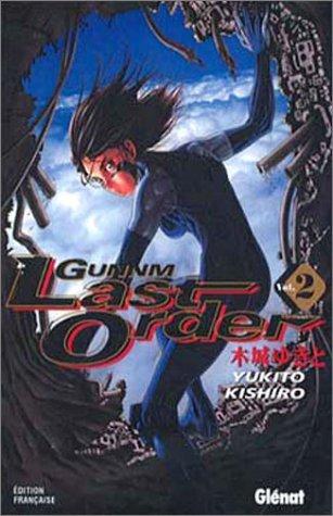 Gunnm Last Order, tome 2
