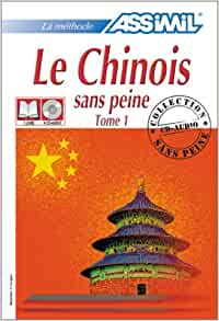 CHINOIS MP3 ASSIMIL TÉLÉCHARGER