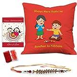 Rakshabandhan Rakhi Gifts Hamper Designe...