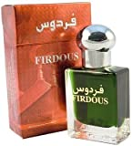Limited edition *Firdous* non alcoholic 15ml perfume/attar for men with sandalwood, Musk, Moss and Lilly of the Valley