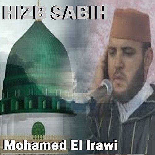 Sourate Al Masad (Salat Tarawih)