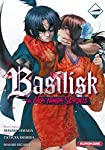 Basilisk - The Oka Ninja Scrolls Edition simple Tome 1