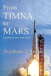 From TIMNA to MARS: Searching for Rare Earth Metals