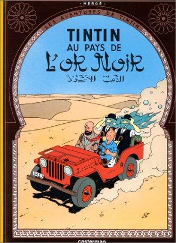 """<a href=""""/node/3148"""">Tintin au pays de l'or noir</a>"""