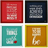 Indianara 4 Piece Set of Multicolor Framed Wall Hanging Motivational Office Decor Art Prints (1429) 8.7 inch X 8.7 inch Without Glass
