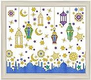 Ramadan Mubarak Window Clings Eid Mubarak Window Stickers Party Supplies Decorations Muslim Happiness Ramadan