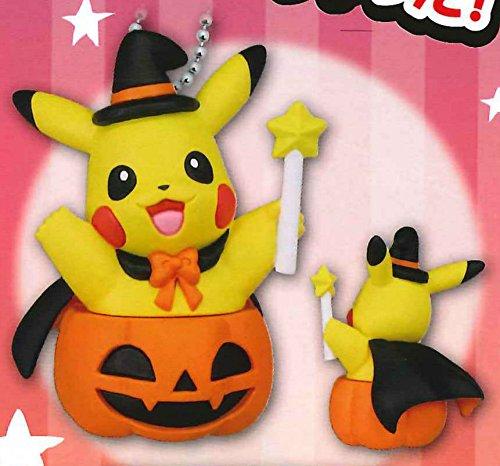 Pokemon Sun & Moon Halloween Pumpkin Mascot Figure Swing Keychain~Pikachu #2