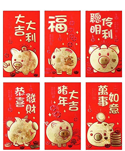 Feng Shui Import Big Year of Pig Chinese Lucky Money Red Umschläge Hong Bao for Lunar New Year Party