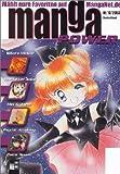 Image de Manga Power 13