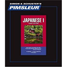 Pimsleur Language Program Japanese 1 (Comprehensive)