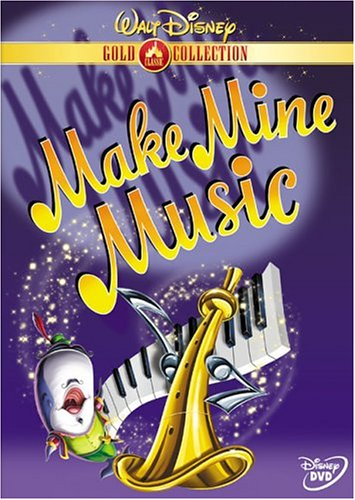 Make Mine Music [DVD]