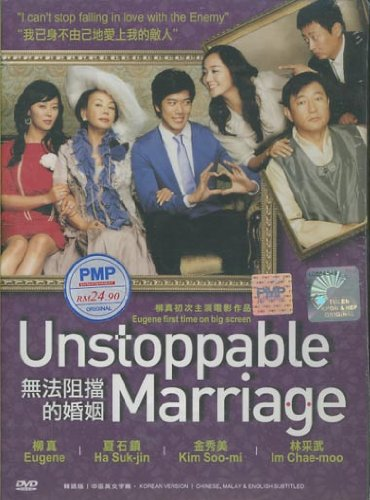 Unstoppable Marriages (aka: Wedding No! No!)