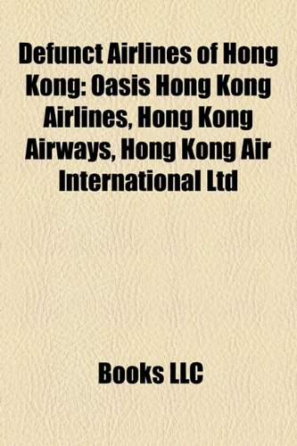 defunct-airlines-of-hong-kong-oasis-hong-kong-airlines-hong-kong-airways-hong-kong-air-international