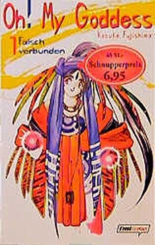 Oh! My Goddess 01. Falsch verbunden.