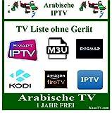 ARAB IPTV arabe Chaînes TV sans appareil 1an sans & Top Qualité IPTV Arabic TV 1Year Free