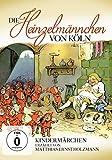 DVD Cover 'Die Heinzelmännchen Von Köln