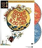 Around the World in 80 Days (1956) (2pc) (Ws) [DVD] [NTSC]