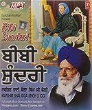 Bibi Sundari - Vol. 28