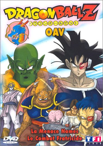 Dragon Ball Z OAV, Vol. 3 & 4 : La Menace Namec / Le Combat fratricide