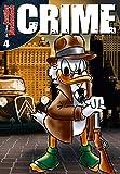Lustiges Taschenbuch Crime 04 von Disney
