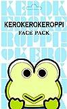 Gotochi Kitty Kerokerokeroppi Face Pack - Pearl 2pcs by Gotochi Kitty Bild
