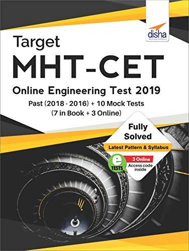 TARGET MHT-CET Online Engineering Test 2019 - Past (2018 - 2016) + 10 Mock Tests (7 in Book + 3 Online)
