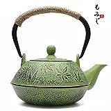 Tetera de hierro fundido Tetera de té japonesa Tetsubin con infusor Acero inoxidable Tetera de hierro fundido duradera con un interior y una tapa completamente esmaltados Diseño de hoja de arce hermos