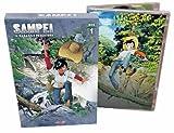 sampei, il ragazzo pescatore (parte 1) [Italia] [DVD]