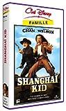 Shangaï Kid [VHS]