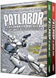 Patlabor: Mobile Police - Original Series [Import USA Zone 1]