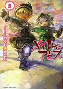Made in Abyss Edition simple Tome 5