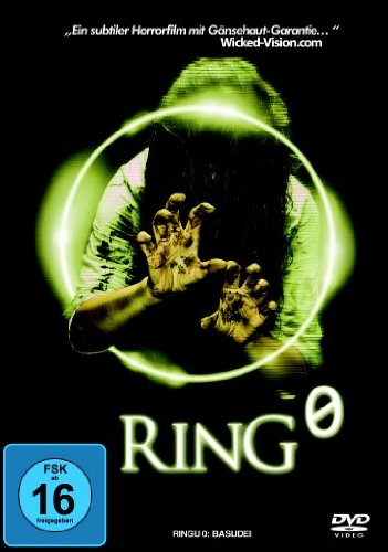 Ring 0 - Birthday