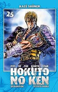Hokuto No Ken - Ken le survivant Nouvelle édition Tome 25