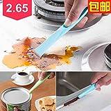 WEIAIXX Cepillo De Limpieza De Gas Doméstico Creativo Gadget Suministros De Cocina Horno Artefacto Suciedad Utilidad Pala