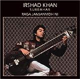 Irshad Khan: Surbahar [IMPORT] by Irshad Khan (1996-06-28)