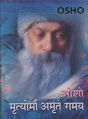 Mrityorma Amritam Gamay (Hindi Edition) eBook: Osho .: Amazon.es ...