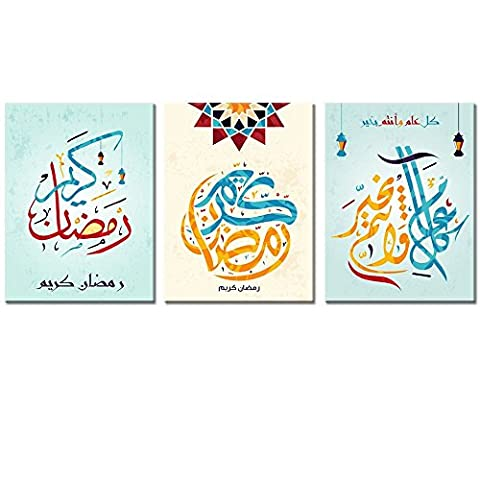 Arabic Calligraphy Islamic Wall Art Decor Stretched Moslem Painting Printed on Canvas Wall Art Decor Ready to Hang Artwork