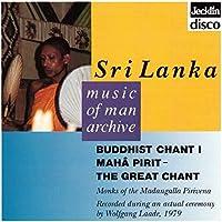 Music of Man Archive (Sri Lanka: Buddhist Chant I)