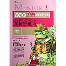 Comment authoritative teacher REVIEW : Andersen's Fairy Tales ( painted version )(Chinese Edition)