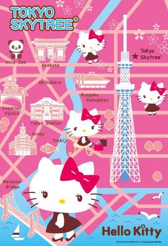 Hello Kitty | Puzzle | 300 Pcs Tokyo Skytree Tanbou 43-309 ( Japanese Import ) (japan import) (Tokyo Skytree)