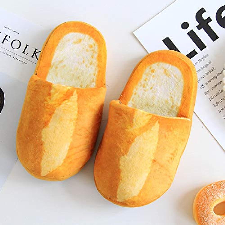 haut de la page shishang pantoufles de cartoon simulation cartoon de pain maison à l'automne et à l'hiver, b07h78srzc nouveauté des parole chaussures créatif parent d665d3