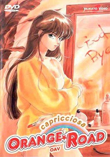 orange-road-oav-capricciosa-vol-2-dvd
