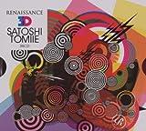 Songtexte von Satoshi Tomiie - Renaissance: 3D