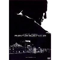Renaissance - Paris 2054