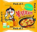 #5: Samyang Hot Chicken Flavor Noodles Cheese 140 GMS (Pack of 5)