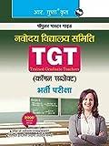 Navodaya Vidyalaya Samiti: TGT (Common Subject) Recruitment Exam Guide