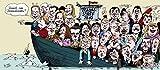Land Unter - Politische Karikaturen 2010