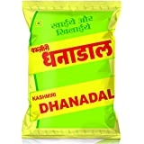 Kashmiri DHANADAL (100 Grams Pack of 10 Pouches)
